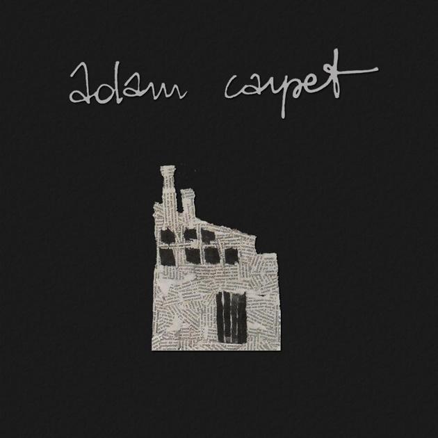 Adam Carpet 'Adam Carpet'
