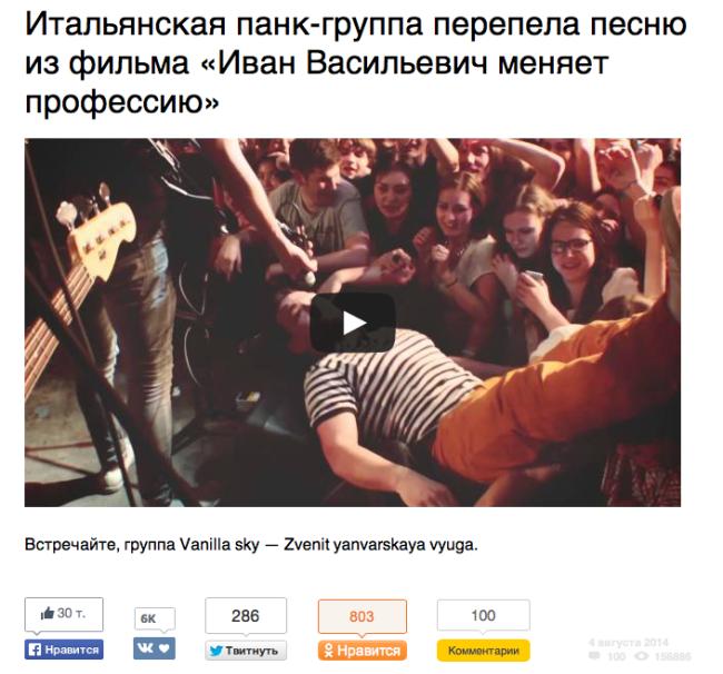 Adme.ru articolo su sito