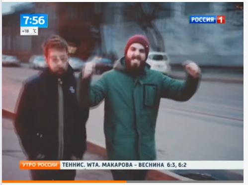 VANILLA SKY BIG IN URSS
