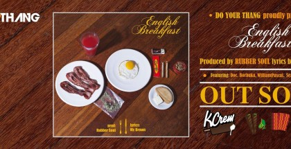 English Breakfast copertina