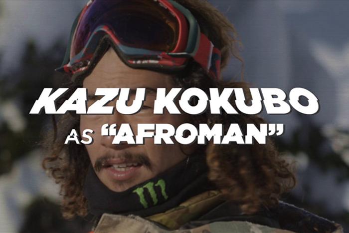 Kazu Kokubo: intervista su Snowboard Mag e Full Part in CAPiTA DOA2