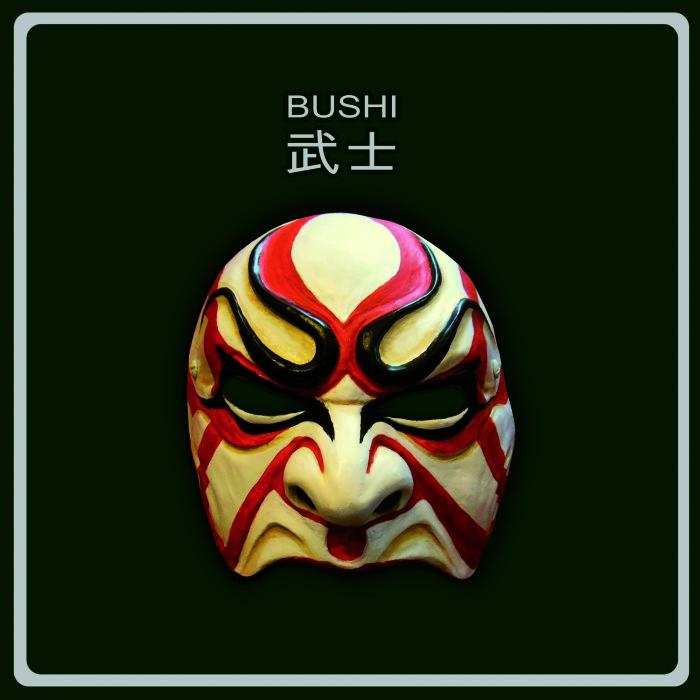 Bushi 'S/t'