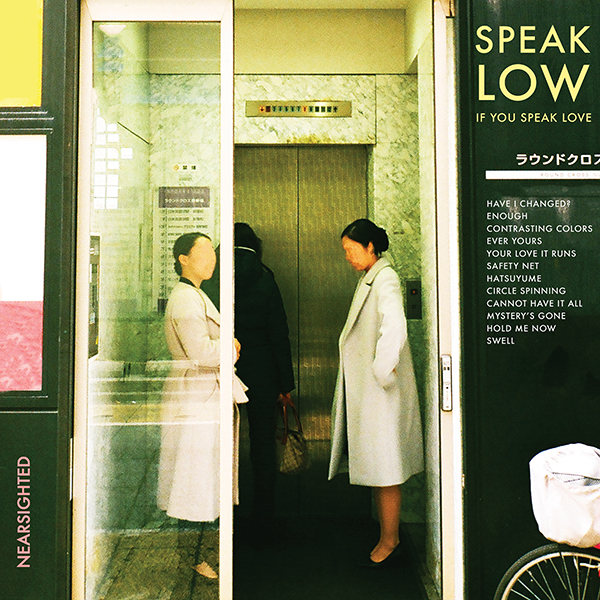 Speak Low If You Speak Love 'Nearsighted'