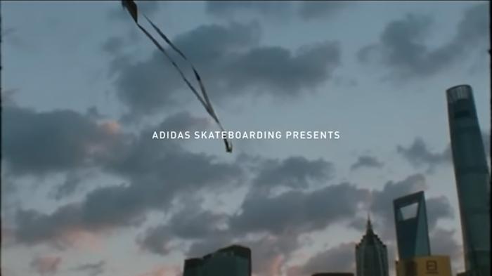 adidas Skateboarding presenting /// 'Shen City Peaks'