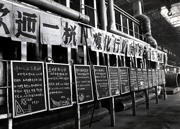 fabbrica-scritte-cinesi