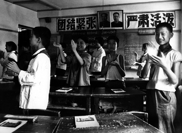 scuola-cinese
